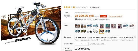 недорогой велосипед на сезон
