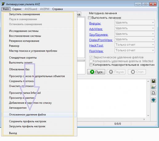 Отложенное и принудительное удаление файлов с помощью AVZ