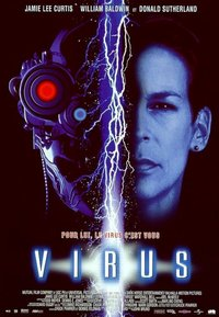 Вирус 1999 год