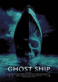 Корабль-призрак 2002 год