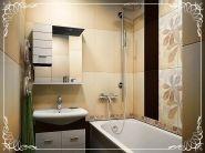 дизайн ванный комнаты фото 10