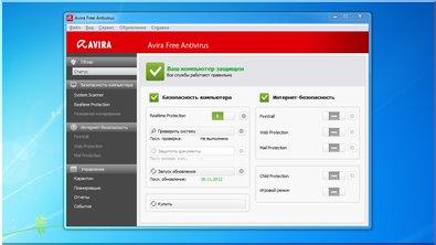 avira бесплатный антивирус для windows 7