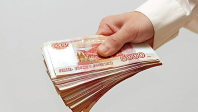 как решить проблему с деньгами