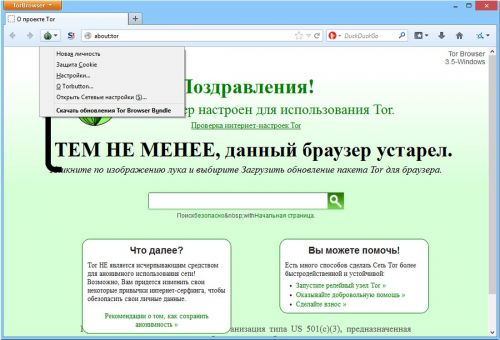 Tor Browser браузер со сменой ip