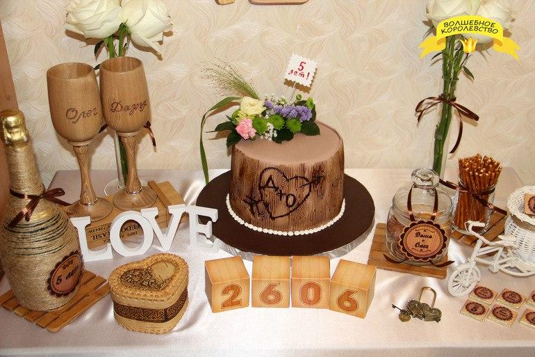 5 лет свадьба что подарить мужу