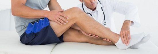 Перенапряжение мышц