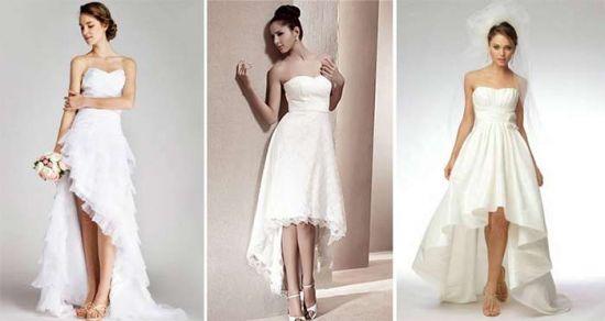 миди свадебное платье с рваным низом