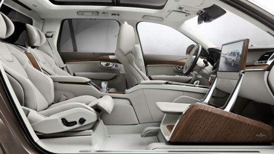 каркас пассажирского салона Volvo S90