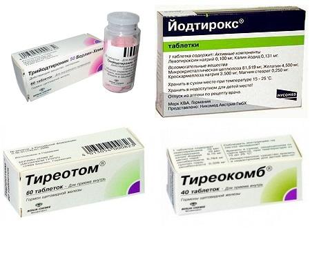 tabletki-dlja-lechenija-shhitovidki
