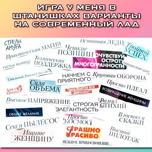 Веселые конкурсы и игры  vampodarokcom