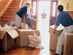 Утилизация и переезд