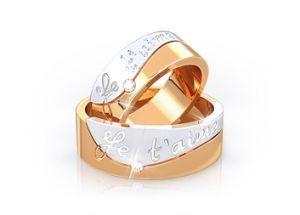 Выбираем кольца