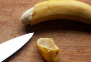 Мужское обрезание