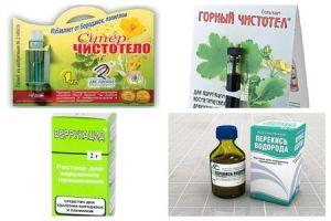 Средства из аптеки