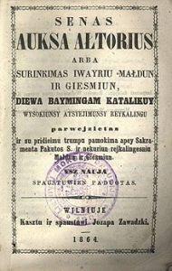 Литовская письменность