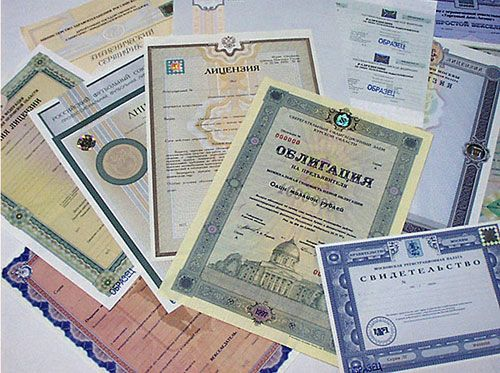 Защита документов