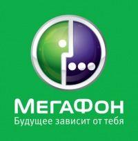 Безлимитные тарифы Мегафон
