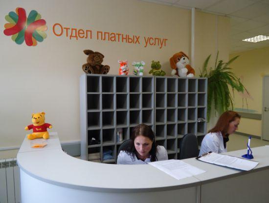Платная детская поликлиника