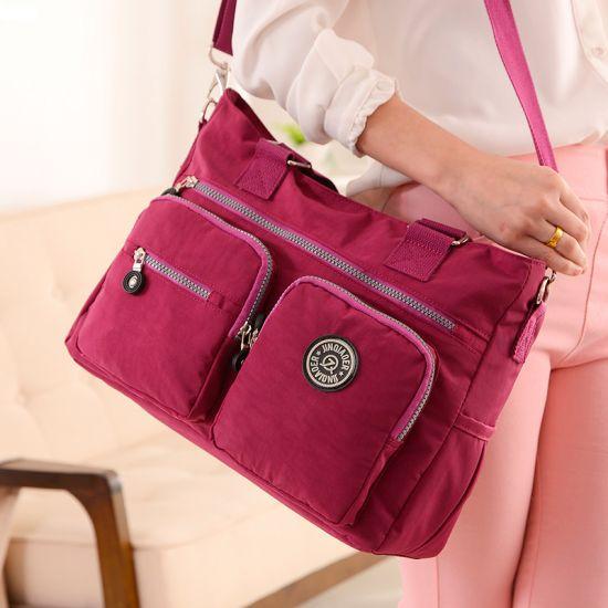 Любимая сумка