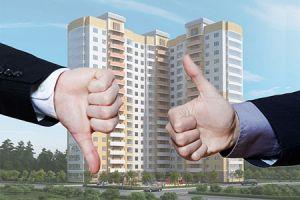 Почему трудно продать недвижимость?