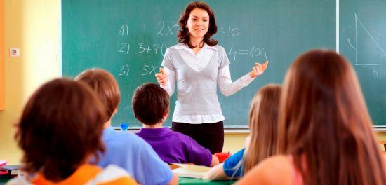 Как разговаривать с учителем
