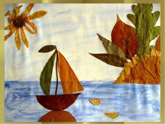 Как сделать рисунки из листьев