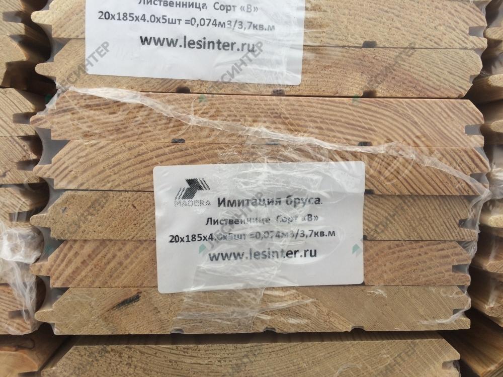 Имитация бруса из сибирской лиственницы