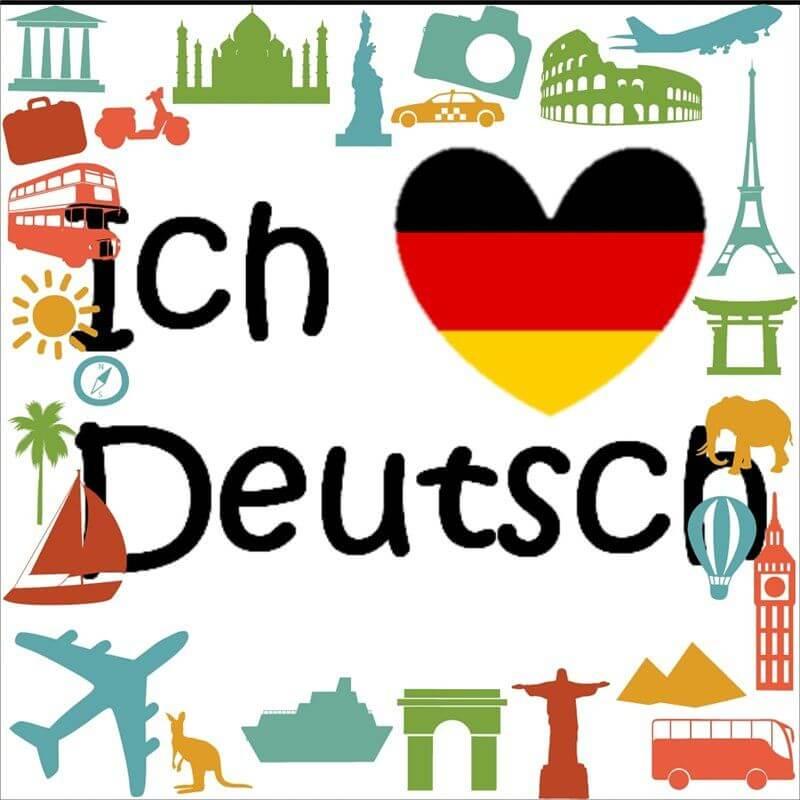 Немецкий для начинающих