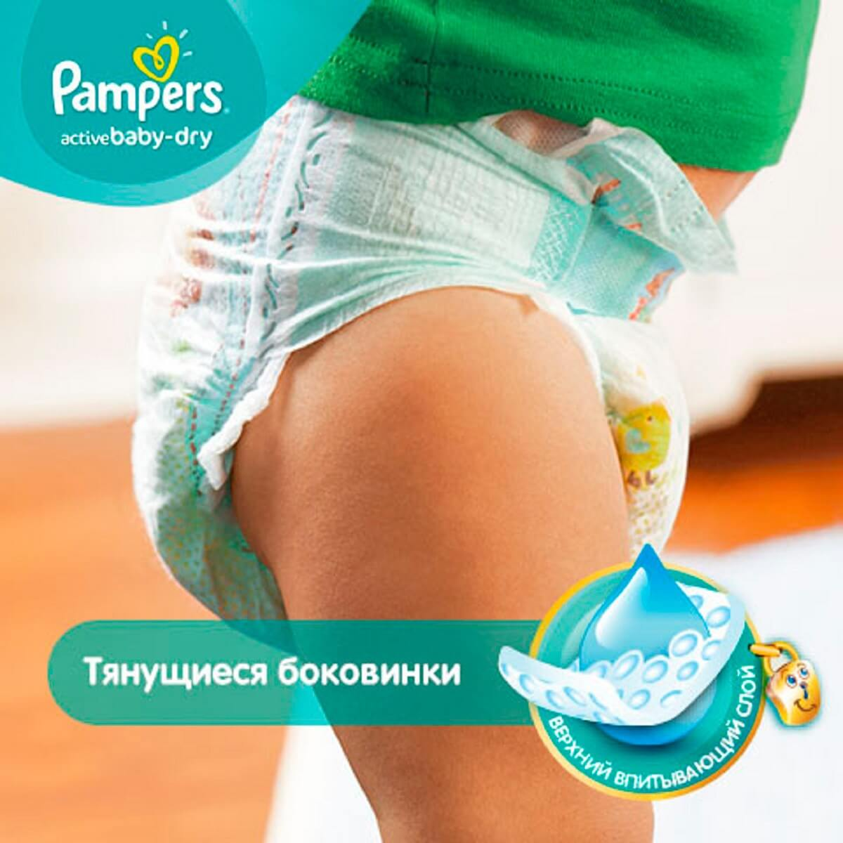 Подгузники Памперс – обзор