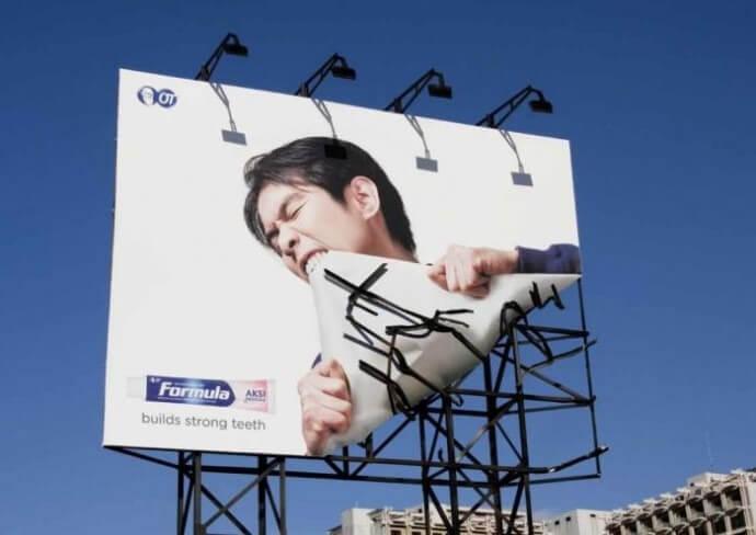 Роль рекламы в современном мире