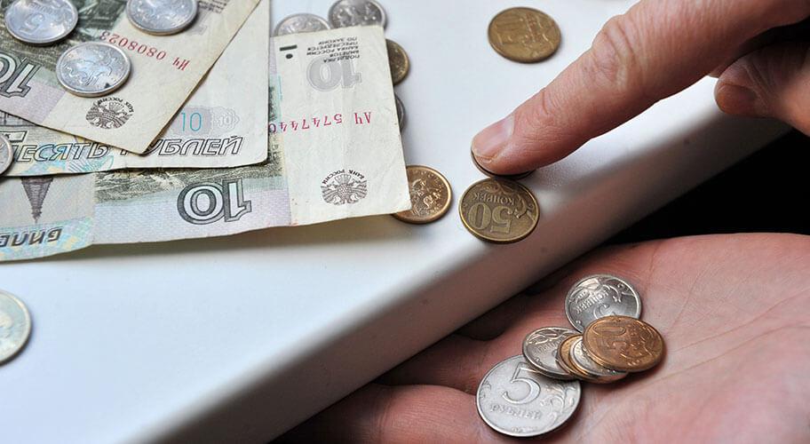 Алхимия Финансов-Как спасти свои сбережения от инфляции и дефолта